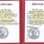 phoca_thumb_l_diplom