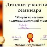 phoca_thumb_l_seminar
